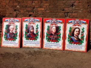 плакаты детские