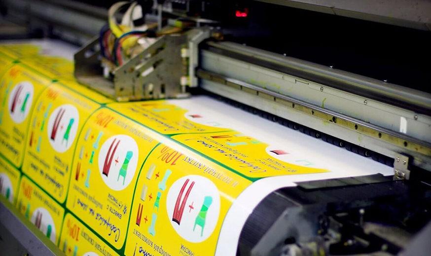 печать на бумаге дешево в спб