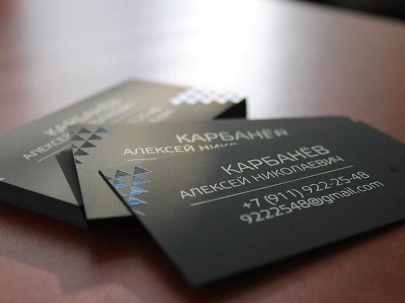 визитки недорого