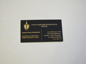 визитка дешево